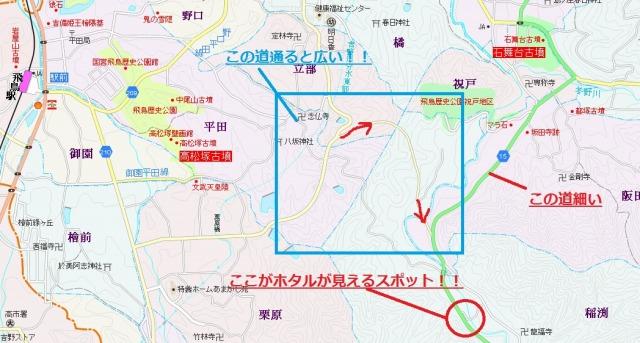 ホタルマップ01.jpg