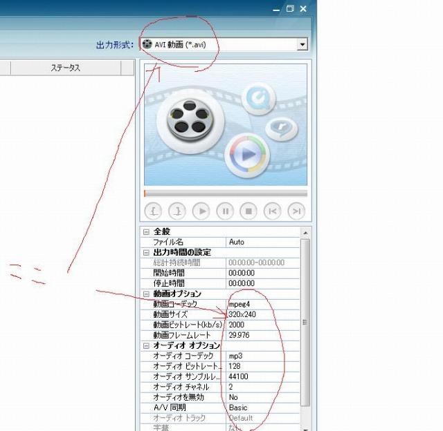 SDカードへの動画変換02.jpg